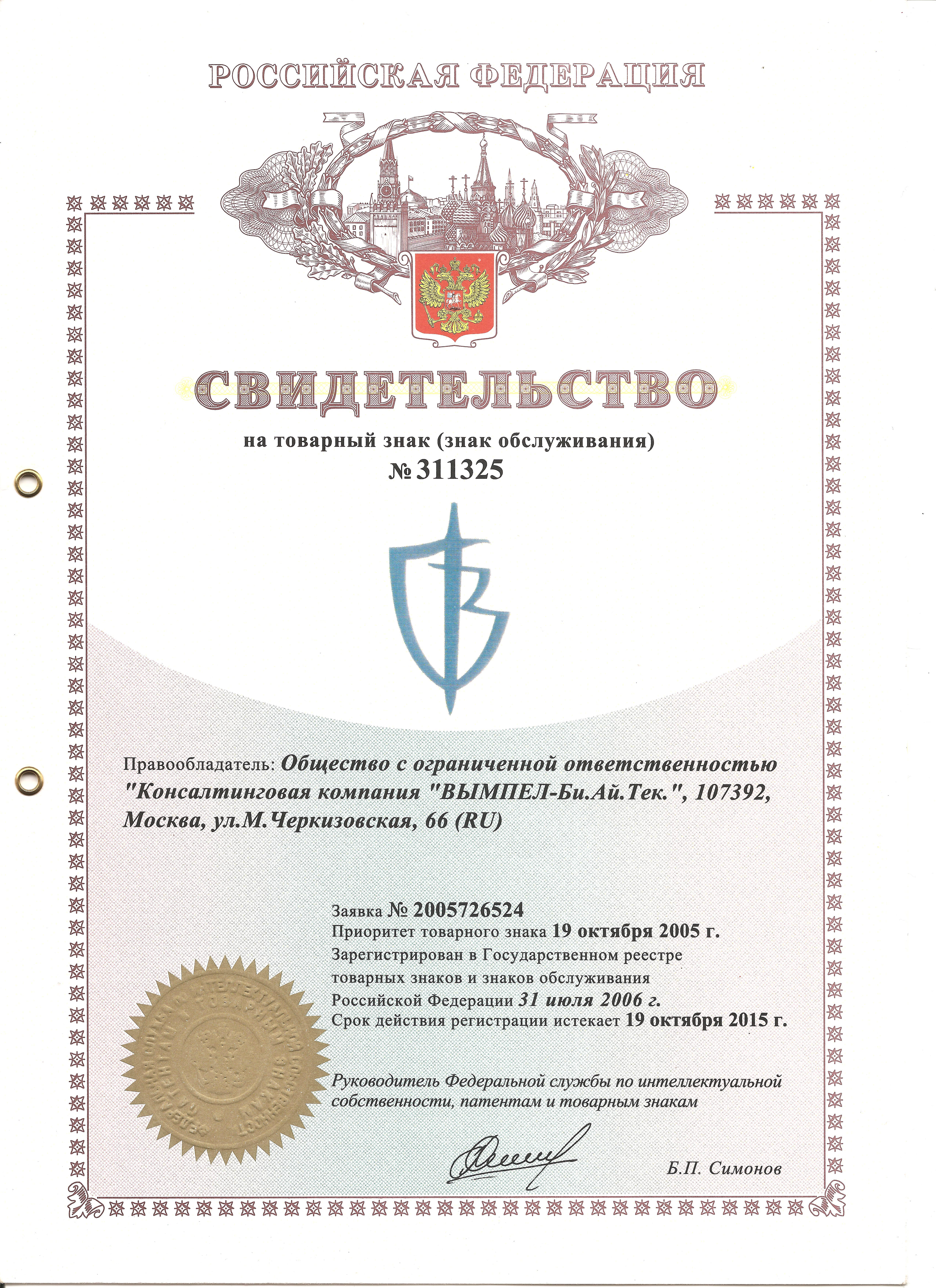 Master Thesis Biotechnology Database